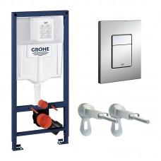 Grohe Rapid SL 38772001